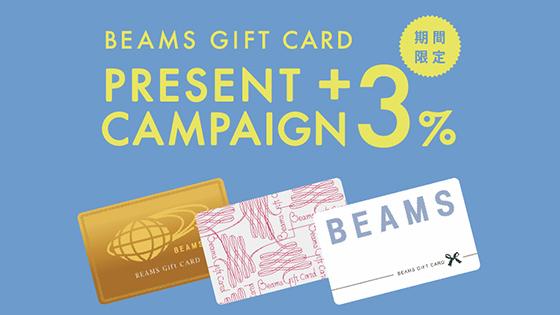 Beams gift card beams negle Choice Image