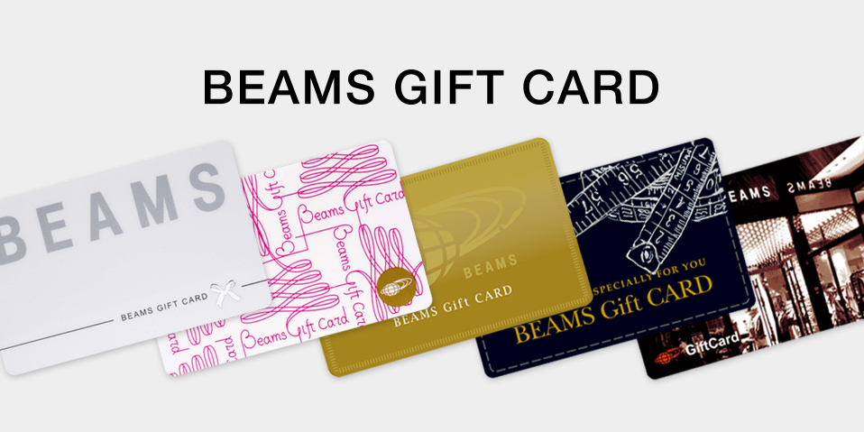 Beams gift card beams negle Gallery