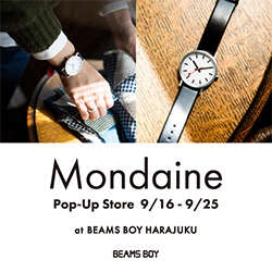 Mondaine Pop-Up Store at BEAMS BOY HARAJUKU