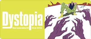 山﨑若菜 個展 「dystopia」