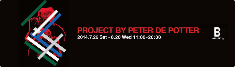 「PROJECT by Peter De Potter」