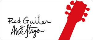 「RED GUITAR / MIC*ITAYA & GONTITI TOKYO MIX」
