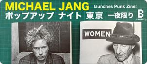 「MICHAEL JANG popup nite TOKYO」