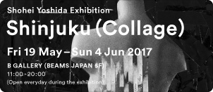 吉田昌平 展覧会 『Shinjuku(Collage)』