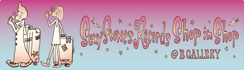 浅井健一「Sexy Stones Records Shop in Shop」