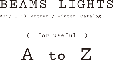 BEAMS LIGHTS 2017 AUTUMN / WINTER catalog (for useful) A to Z