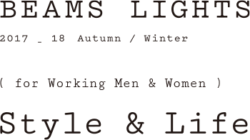 BEAMS LIGHTS 2017-2018 AUTUMN / WINTER (for Working Men & Women) Style & Life