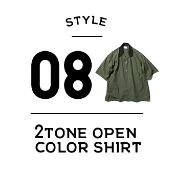 STYLE 08 2TONE OPEN COLOR SHIRT