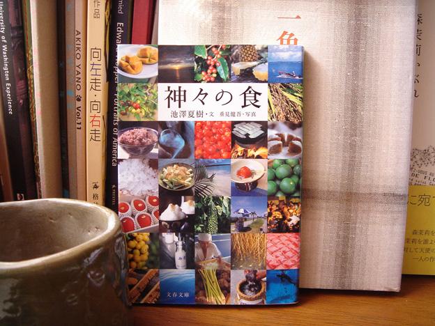 美味しいものを食べて、その土地の文化に触れる写真2