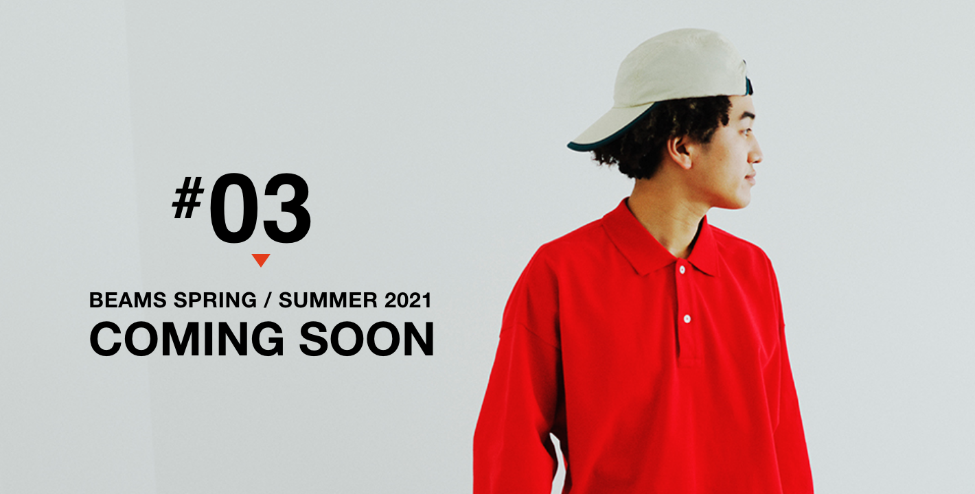 STYLE B #03 BEAMS SPRING / SUMMER 2021 COMING SOON